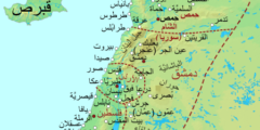 3-10  الأمير فيصل بن الحسين الهاشمي يدخل دمشق على رأس القوات العربية والإنجليزية ويعلن قيام الدولة العربية في سوريا الكبرى