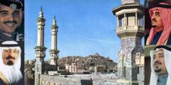 18 يناير القمة الاسلامية الثالثة في مدينة الطائف بعنوان دورة فلسطين والقدس