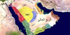 27 يناير ذكرى الاعلان عن قيام مملكة الحجاز ونجد في الجزيرة العربية.