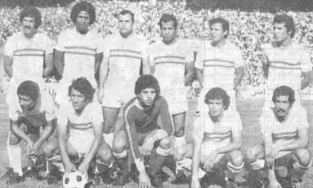 فريق الزمالك 1977