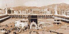 10 يناير -20 رمضان  ذكرى فتح مكة المكرمة