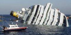 2 فبراير ذكرى غرق العبارة المصرية السلام 98 في البحر الأحمر أثناء عودتها من السعودية