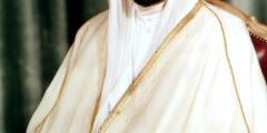 13 فبراير ذكرى ميلاد الملك خالد بن عبد العزيز آل سعود الملك الرابع للمملكة العربية السعودية
